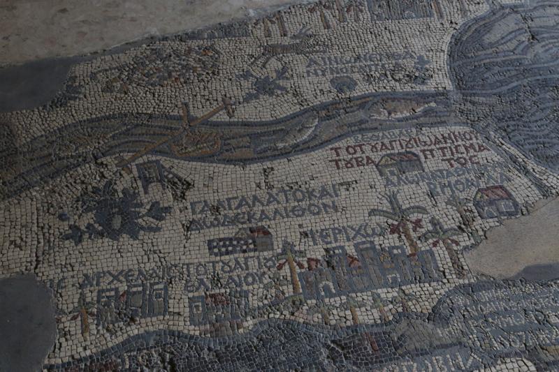 24 Mosaik von Madaba