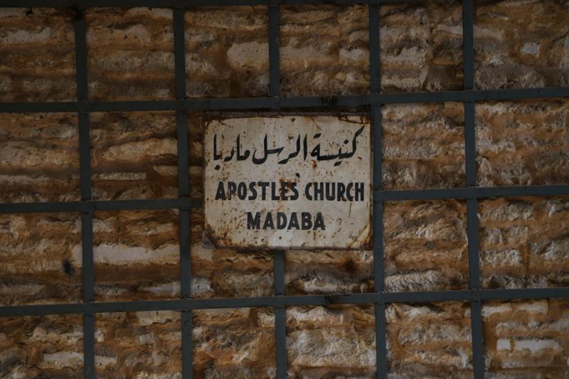 26 Madaba-Apostelkirche
